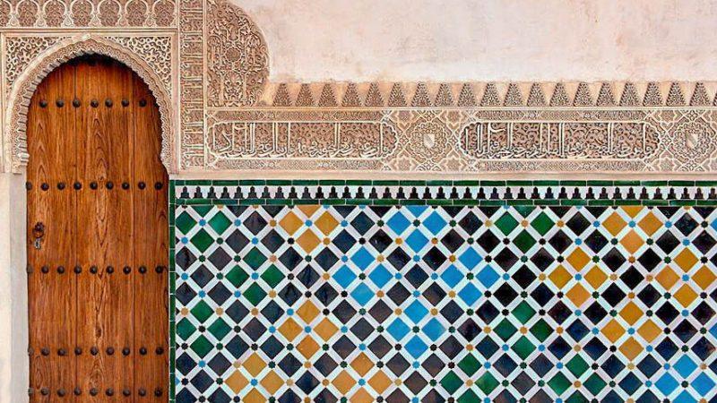 Tipos de entradas Alhambra